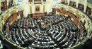 البرلمان يوافق على 3 قرارت جمهورية لمشروعات تنموية وبنية تحتية