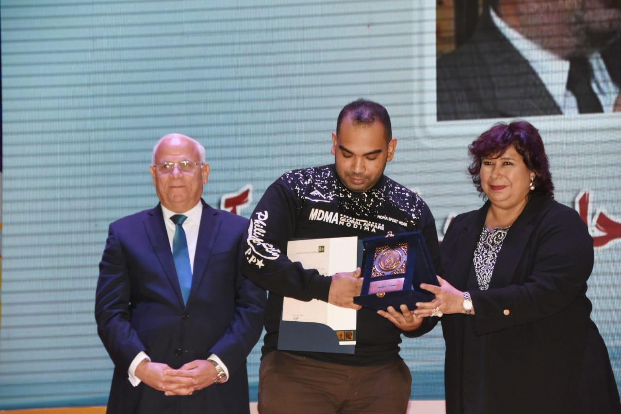 المؤتمر العام لأدباء مصر