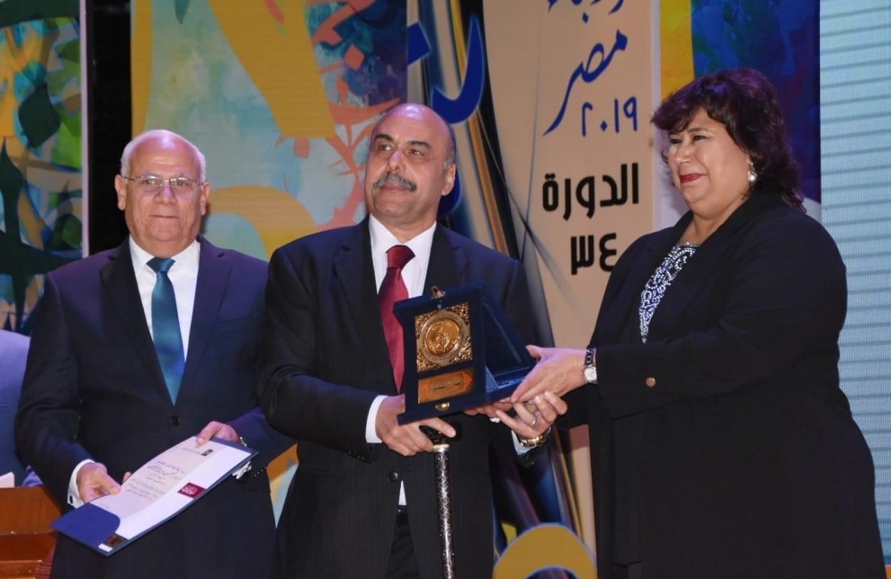المؤتمر العام لأدباء مصر19