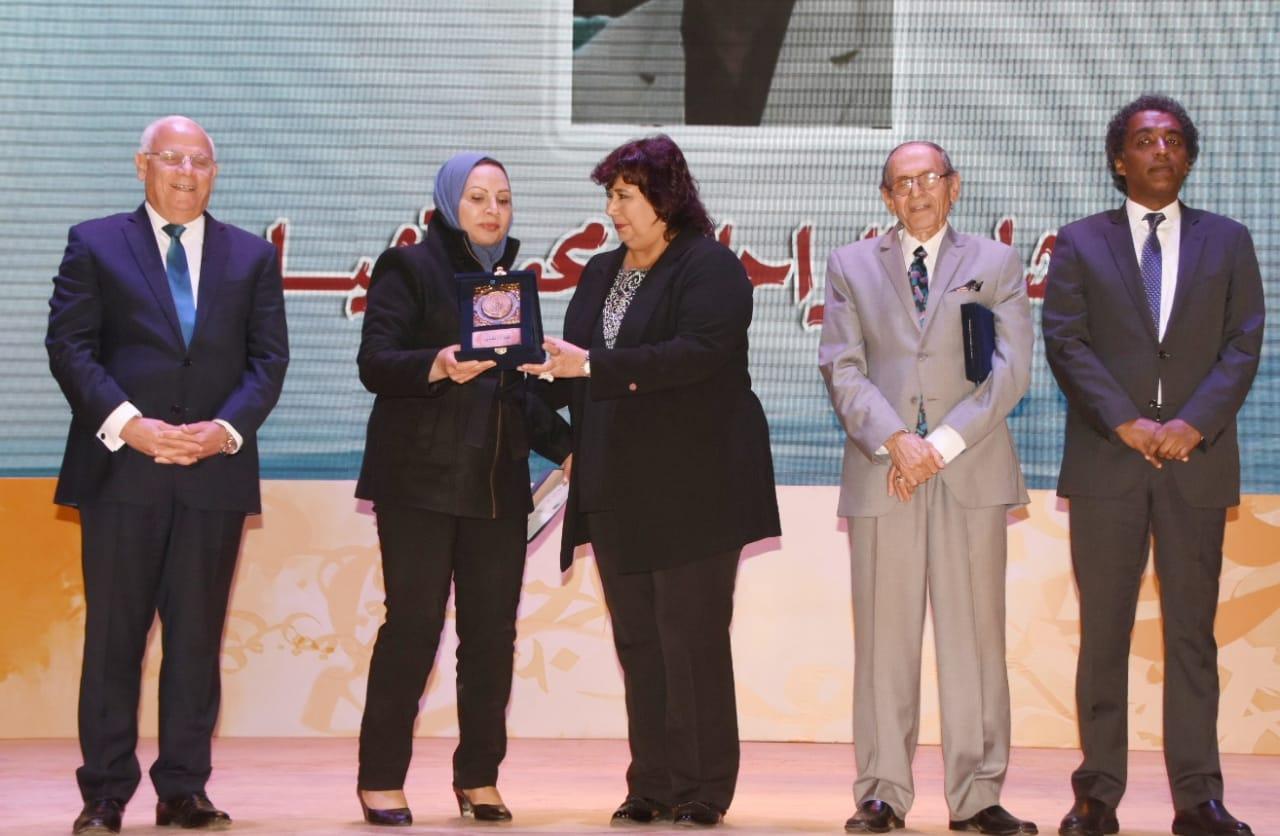 المؤتمر العام لأدباء مصر20
