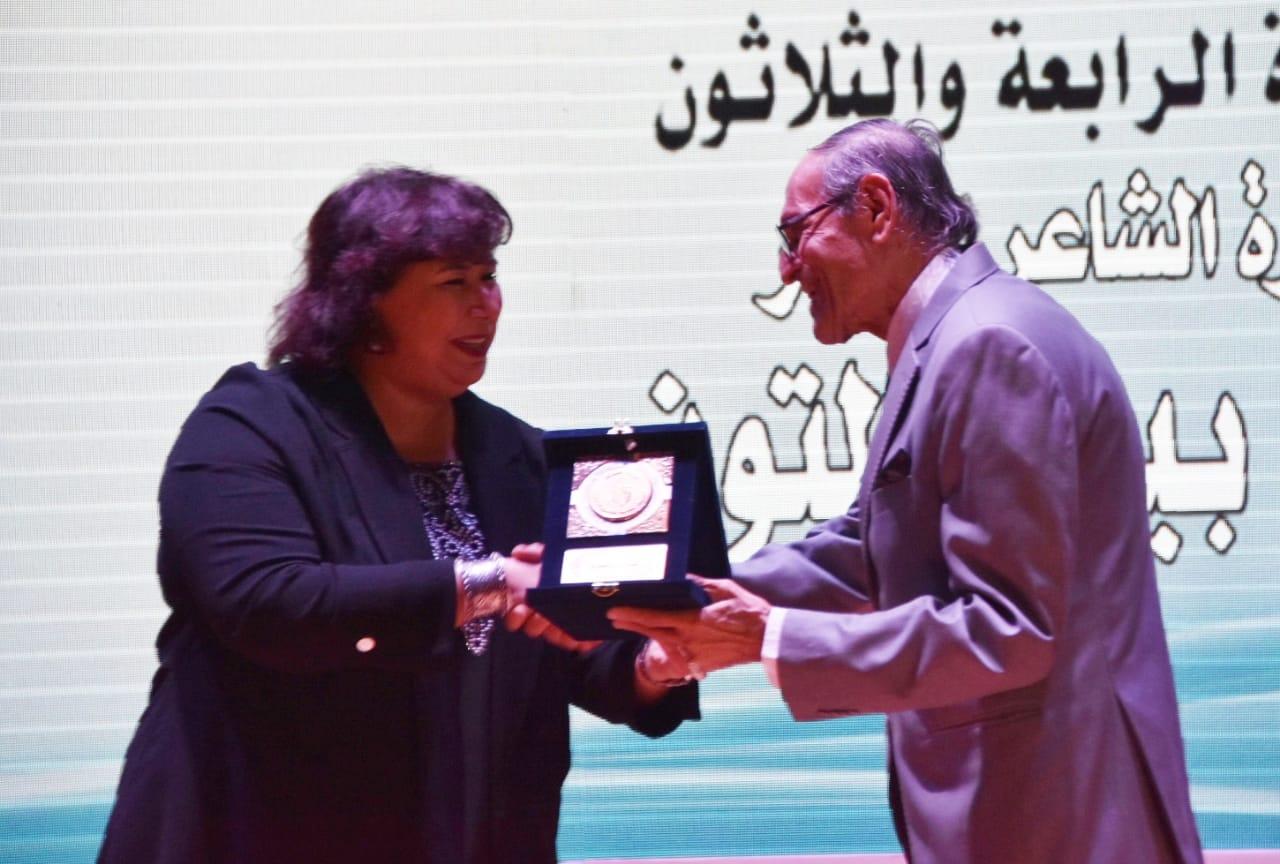 المؤتمر العام لأدباء مصر4