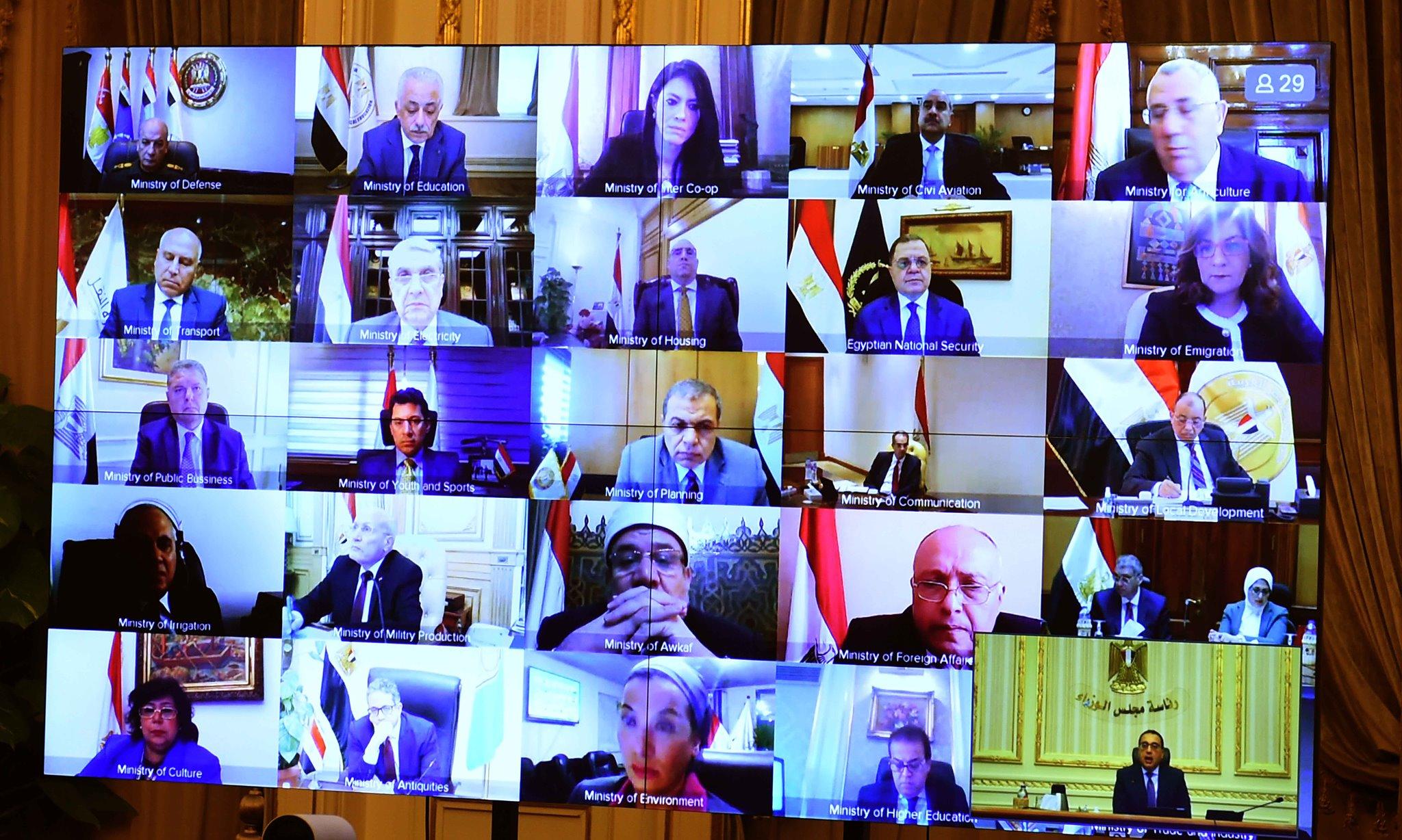 اجتماع حكومة مدبولي9