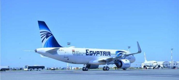 مصر للطيران تسير اليوم 55 رحلة جوية لنقل 4225 راكبًا