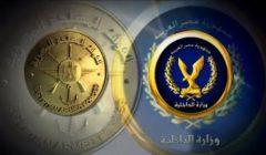 الجيش يحمي والشرطة تؤمن.. عاش أبطال مصر الشجعان