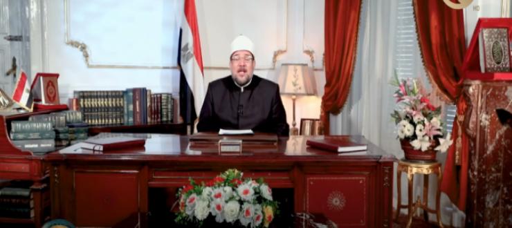 وزير الأوقاف : حظر أي أنشطة أو تجمعات في المساجد لغير الصلاة في الظروف الراهنة
