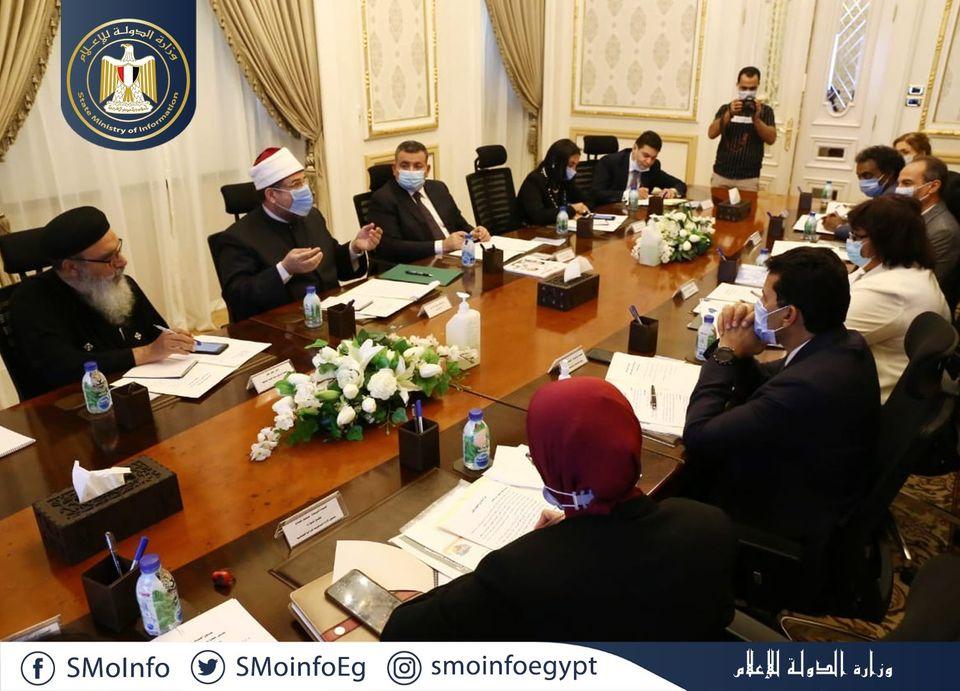 اجتماع عقد اليوم بمقر وزارة الدولة للإعلام2