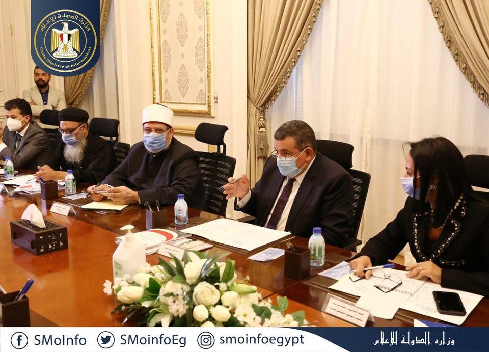 اجتماع عقد اليوم بمقر وزارة الدولة للإعلام3
