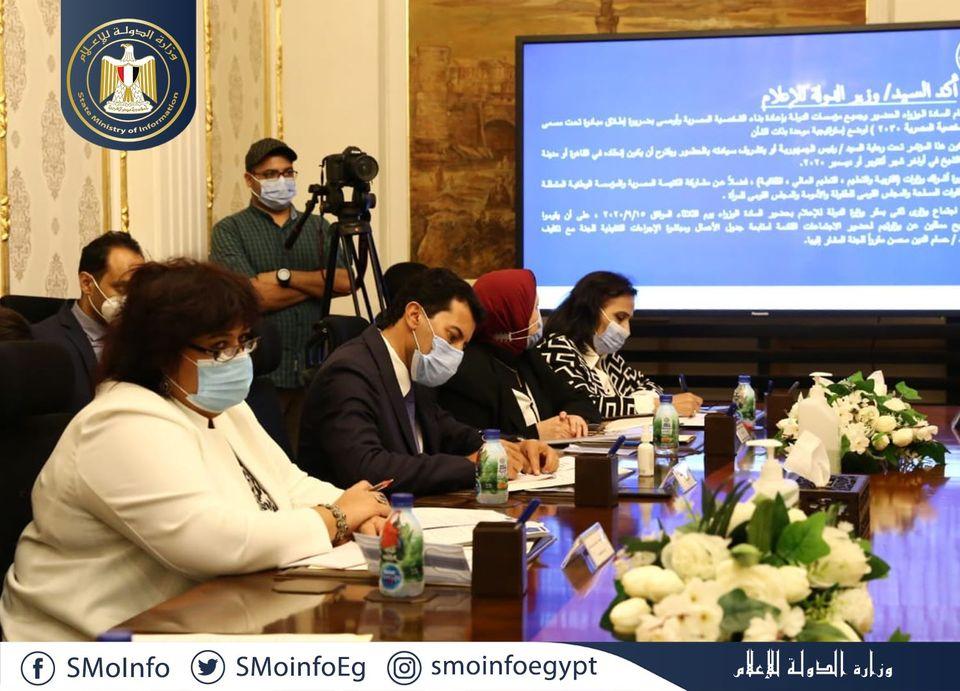 اجتماع عقد اليوم بمقر وزارة الدولة للإعلام4