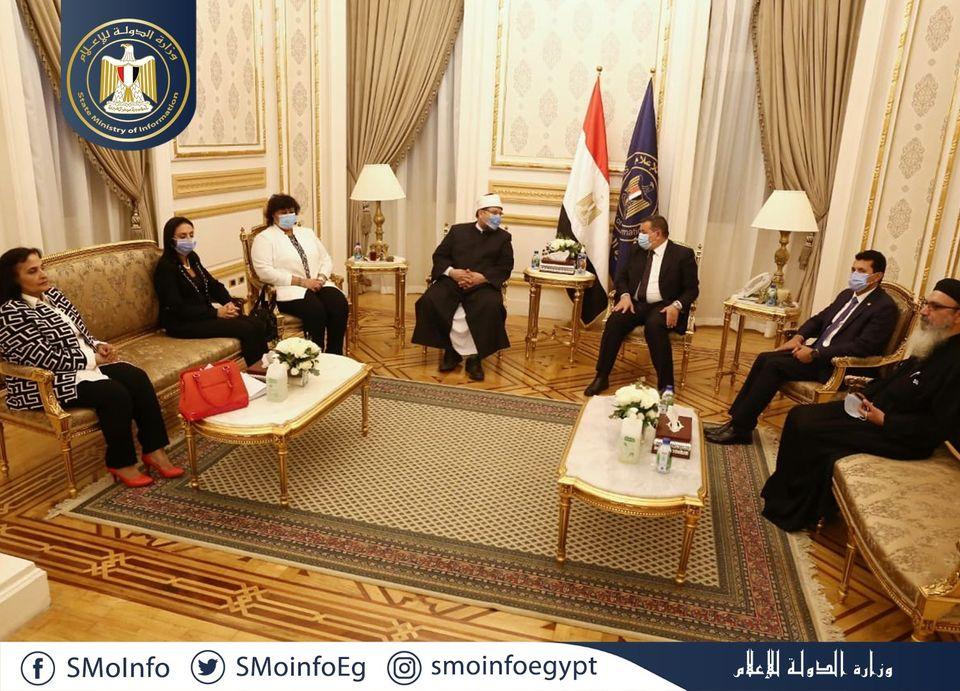 اجتماع عقد اليوم بمقر وزارة الدولة للإعلام5