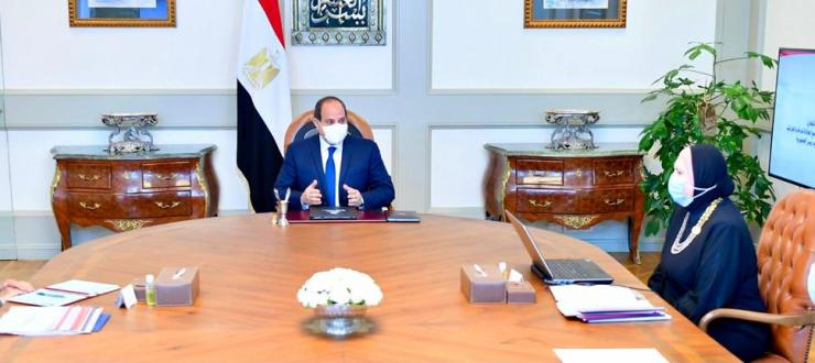 الرئيس السيسي يوجه بتسهيل إجراءات التعاقد الخاصة بالحصول على وحدات المجمعات الصناعية