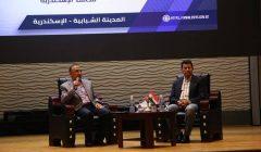 صور | وزير الشباب ومحافظ الإسكندرية في حوار مفتوح مع شباب مصر