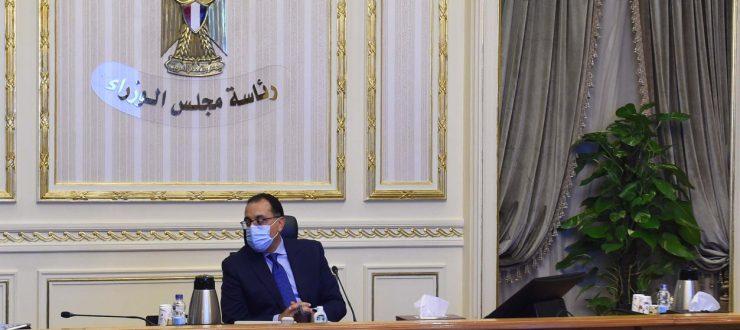 مجلس الوزراء يستعرض موقف مبادرة السداد الفوري لمستحقات الشركات المصدرة