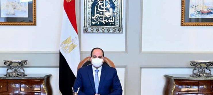 الرئيس السيسي يوجه بالتطوير الشامل لـ 1000 قرية على مستوى الجمهورية