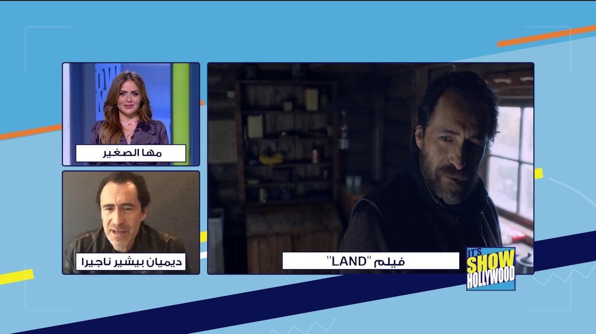 صناع فيلم Land-3