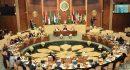 البرلمان العربي يدين إطلاق ميليشيا الحوثي صاروخا باليستيا على مدينة نجران بالسعودية