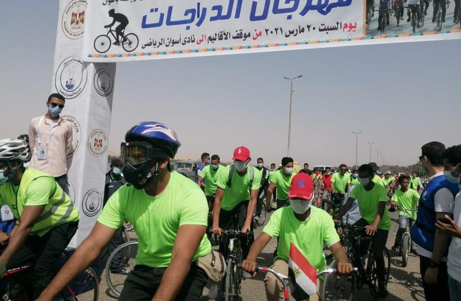 مهرجان الدراجات