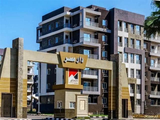 إنجازات وزارة الاسكان-20