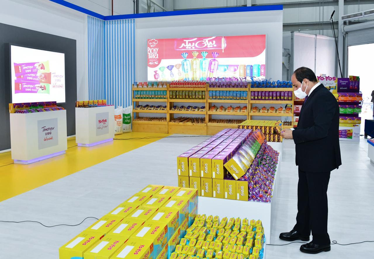 افتتاح الرئيس المدينة الصناعية الغذائية سايلو فودز3