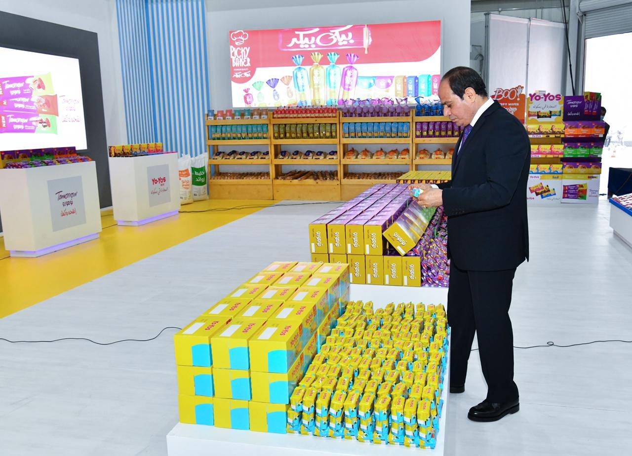 افتتاح الرئيس المدينة الصناعية الغذائية سايلو فودز4